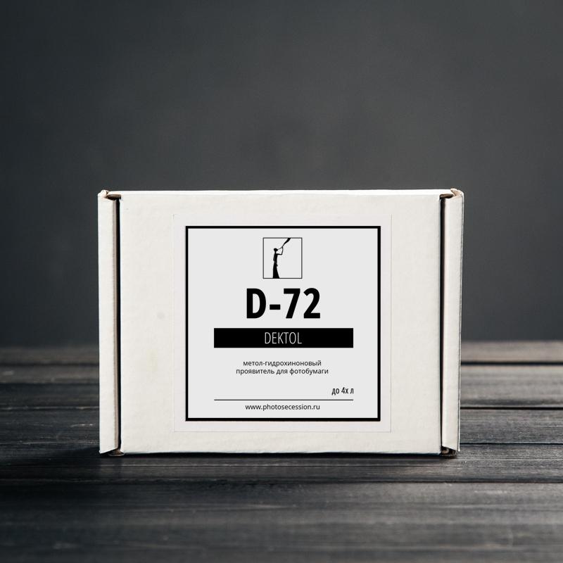Проявитель Д-72, дектол (до 4х л)